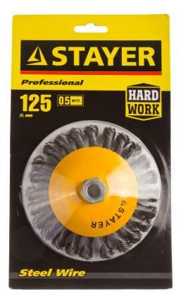 Коническая кордщетка для угловых шлифмашин Stayer 35135-125