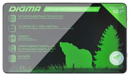 Планшет DIGMA TT1056AW