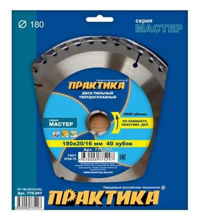 Диск по ламинату для дисковых пил Практика 775-297
