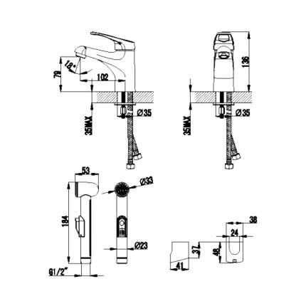 Смеситель с гигиеническим душем LEMARK Omega LM3116C  хром