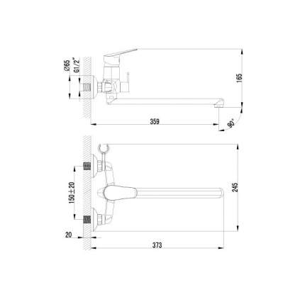 Смеситель универсальный LEMARK Partner LM6551C хром