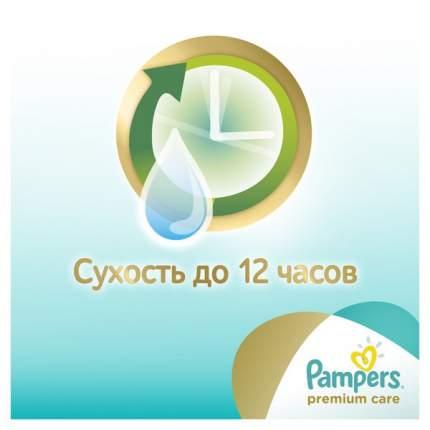 Подгузники Pampers Premium Care Maxi 4 (7-14 кг), 66 шт.