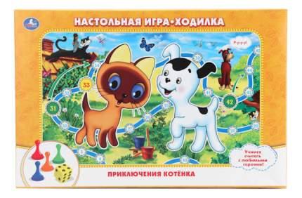 Настольная игра Умка Приключения котенка