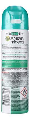 Антиперспирант Garnier Mineral Невидимый против влажности 150 мл
