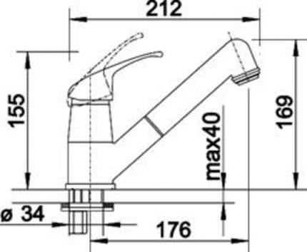 Смеситель для кухонной мойки Blanco VITIS-S 515378 серый шелк