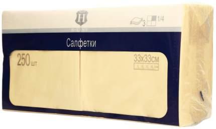 Бумажные салфетки H-Line трехслойные ваниль 33*33 см 250 штук