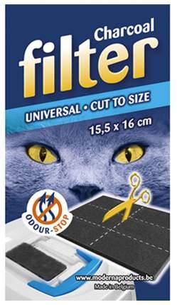 Био-фильтр для кошачьего туалета MODERNA