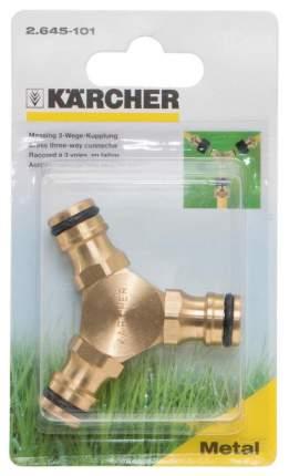 Тройник для шланга Karcher 2.645-101.0 1/2'' - 5/8''