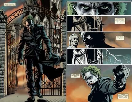 Графический роман Джокер