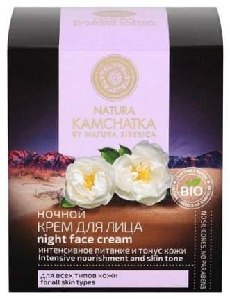 Крем для лица Natura Siberica Kamchatka Питание и тонус 50 мл