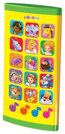 Интерактивная игрушка Азбукварик смартфончик Львенок и мультяшки двусторонний 194-0
