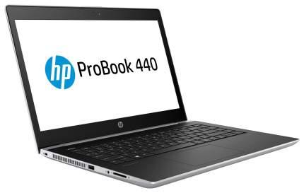 Ноутбук HP ProBook 440 G5 2SY21EA