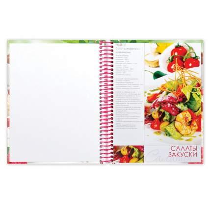 Книга для кулинарных Рецептов Hatber