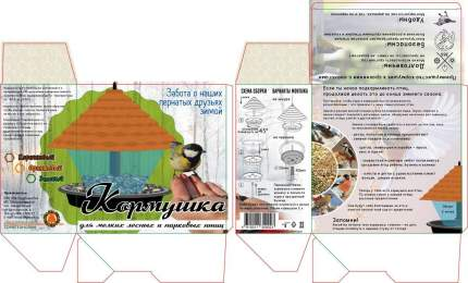 Кормушка для птиц Орнито КП01, оранжевая, 27,5х27,5х24 см