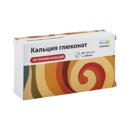 Кальция глюконат таблетки 500 мг 30 шт.