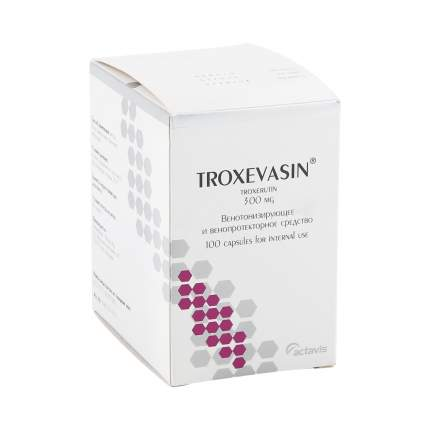 Троксевазин капсулы 300 мг 100 шт.
