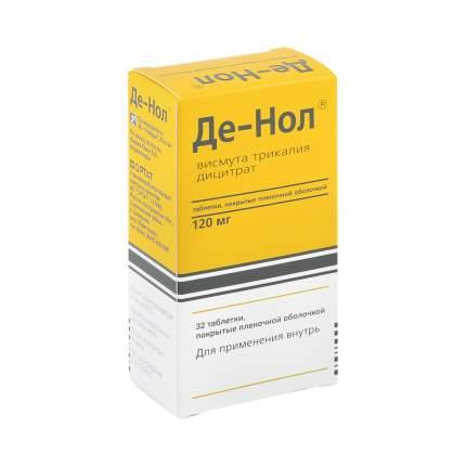 Де-Нол таблетки 120 мг 32 шт.