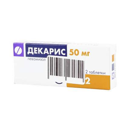 Декарис таблетки 50 мг 2 шт.