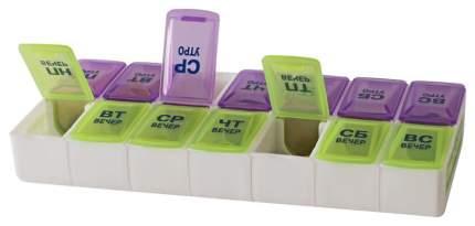 Таблетница Пилюля на 7 дней Трансформер двойной