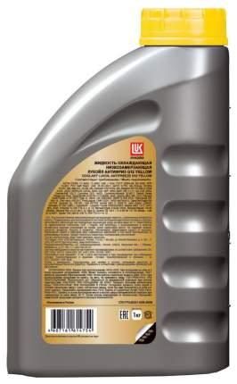 Антифриз готовый желтый LUKOIL G12 1 кг