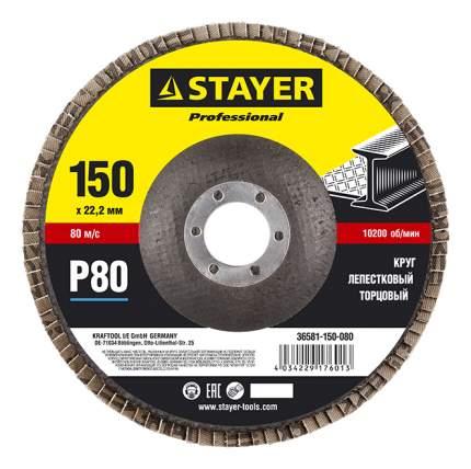 Диск лепестковый для угловых шлифмашин Stayer 36581-125-080