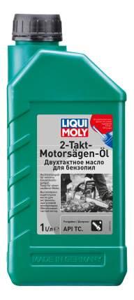 Моторное масло для двухтактных двигателей LIQUI MOLY 2-Takt-Motorsagen-Oil 8035