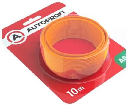 Кабель автомобильный Autoprofi 0.5 мм 0AWG Оранжевый APW 207