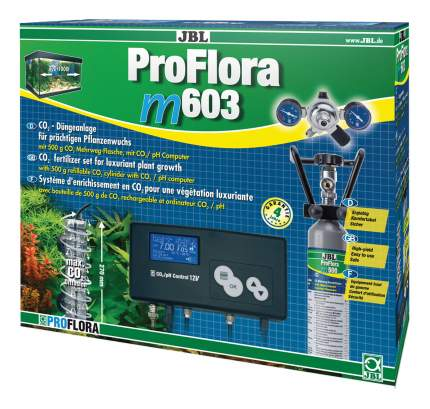 Система CO2 для аквариума JBL ProFlora m603, для аквариумов 100-600л, 500г