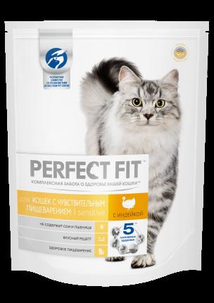 Сухой корм для кошек Perfect Fit Sensitive, при чувствительном пищеварении, индейка, 1,2кг