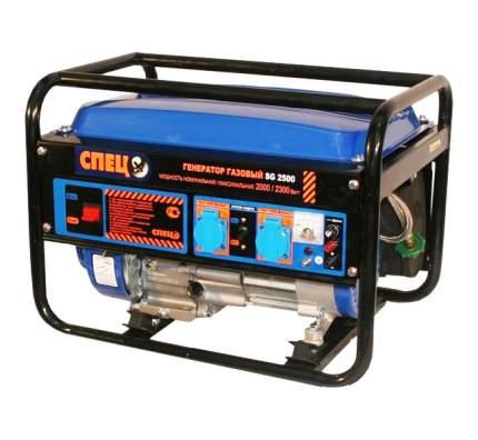 Газовый генератор Спец SG-2500S синий (СПЕЦ-SG-2500S)