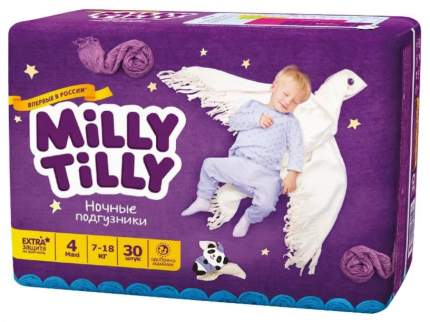 Подгузники Milly Tilly Maxi 4 (7-18 кг), 30 шт.