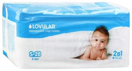Подгузники Lovular S (3-6 кг), 28 шт.