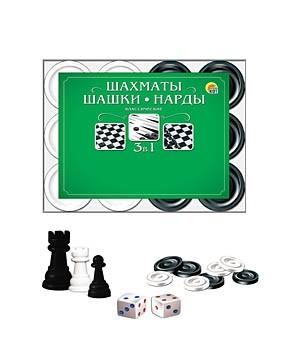 Набор Шахматы Шашки, Нарды Классические