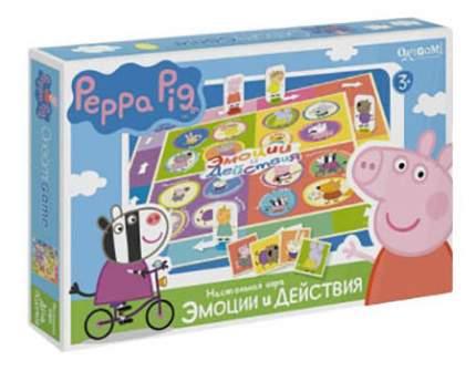 Семейная настольная игра Origami Peppa Pig Эмоции и действия