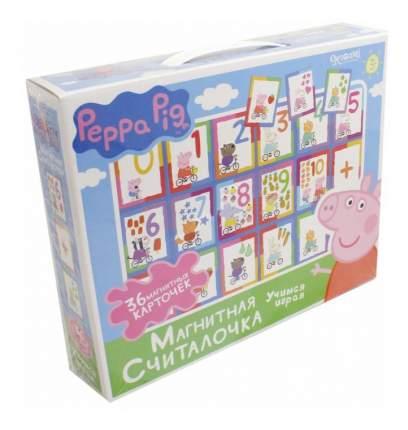 Семейная настольная игра Оригами Peppa Pig.Магнитная считалочка