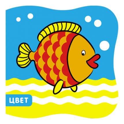 Книжка для купания Мозаика-Синтез Рыбка