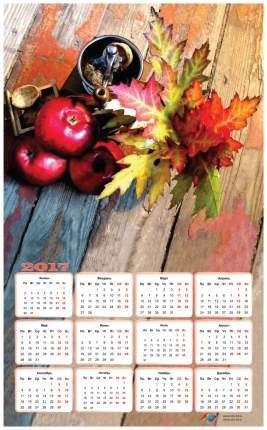 Картина-Календарь алмазная Осенний натюрморт, размер холста 40х65см