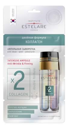 Ампульная сыворотка ESTELARE Двойная формула Коллаген для лица, шеи, декольте 2г х 4 шт
