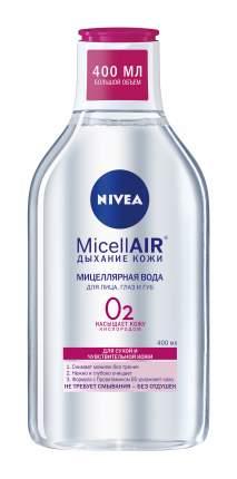 Смягчающая мицеллярная вода Nivea 3-в-1 для сухой и чувствительной кожи 400 мл