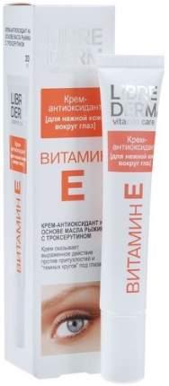 Крем-антиоксидант для кожи вокруг глаз LIBREDERM Витамин Е, 20 мл