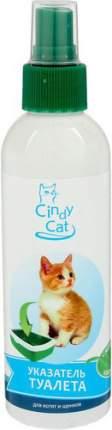 Спрей-лосьон CINDY CAT Указатель туалета 180 мл