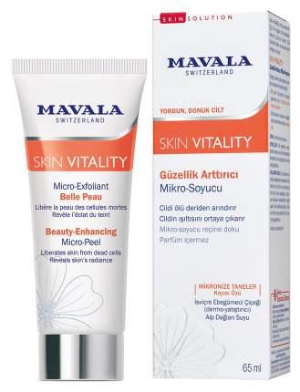 Микро-скраб для улучшения цвета лица MAVALA, 65 мл