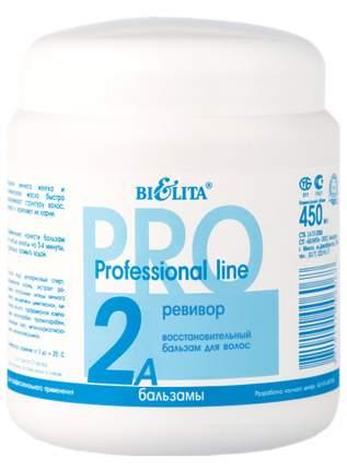Бальзам для волос Bielita Professional Line Ревивор-Биостоп против выпадения волос 450 мл