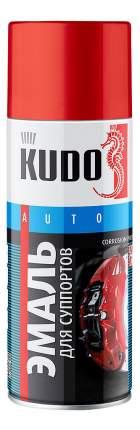 Эмаль для суппортов KUDO желтая 520 мл