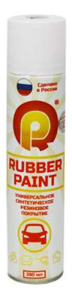 Жидкая резина Rubber Paint оранжевый неон 390 мл