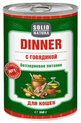 Консервы для кошек SOLID NATURA Dinner, беззерновые, с говядиной, 340г