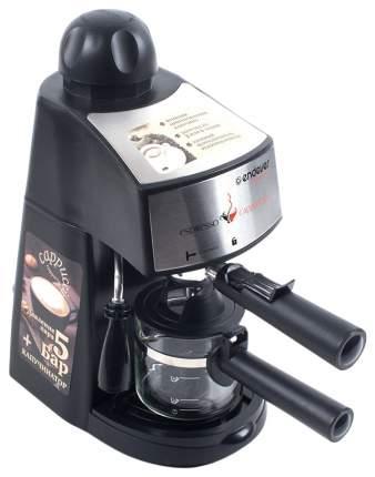 Рожковая кофеварка Endever Costa-1050 Silver/Black