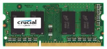 Оперативная память Crucial CT102464BD160B