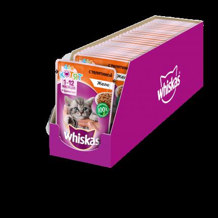 Влажный корм для котят Whiskas желе с телятиной, 24 шт по 85г