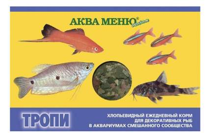 Корм для рыб Аква Меню Тропи, хлопья, 11 г
